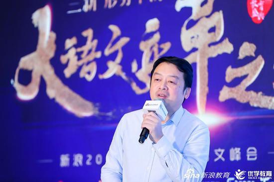 北京师范大学研究员 北京师范大学二附中特级教师