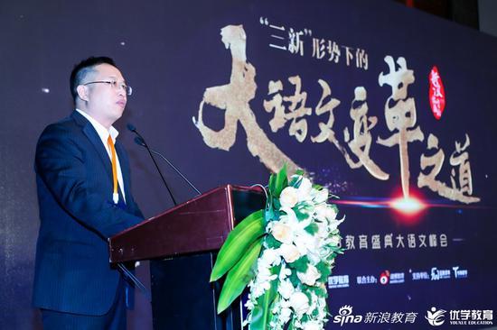 优学教育创始人吴伟华先生