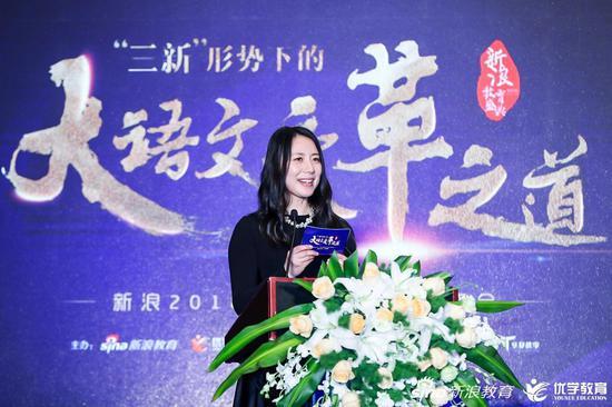 新浪教育总监梁莹女士