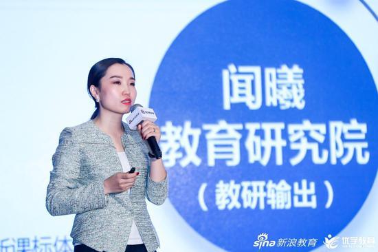 优学教育副总裁、语文同步学联合创始人梁雪女士