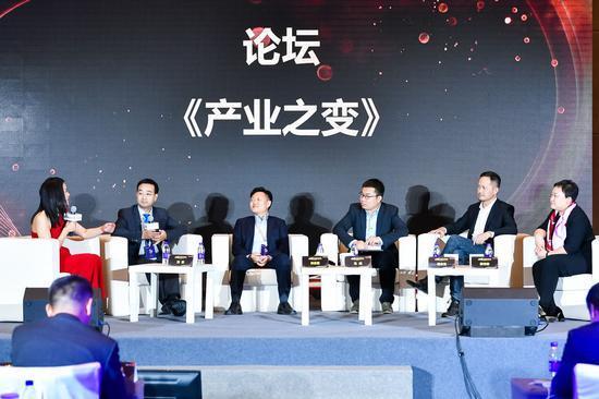 国际教育峰会论坛《产业之变》