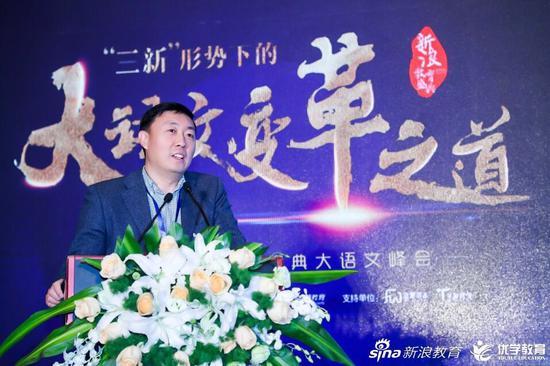 人民教育出版社中学语文室副主任 朱玉国