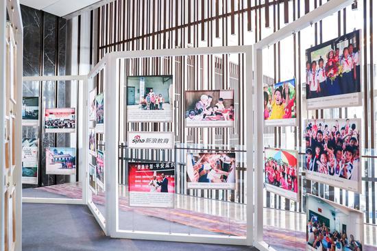 新浪2018中国教育盛典教育公益摄影展