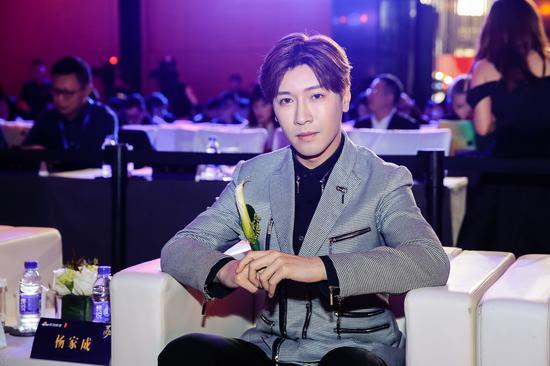 图为知名教育博主杨家成出席教育盛典