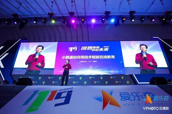 小鹅通创始人兼CEO 鲍春健