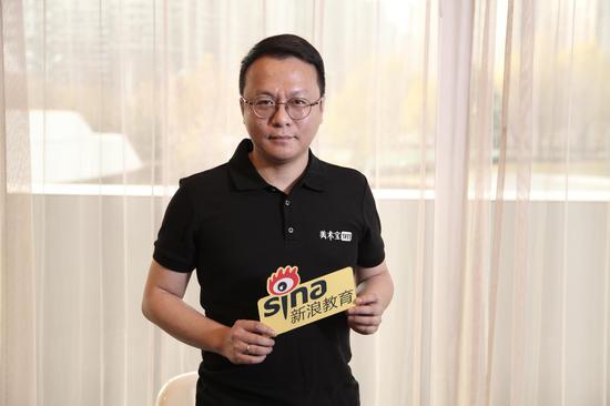美术宝创始人兼CEO 甘凌