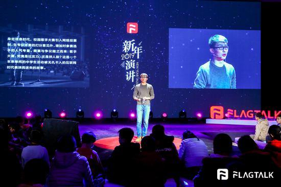新年第一讲:青春声,中国梦