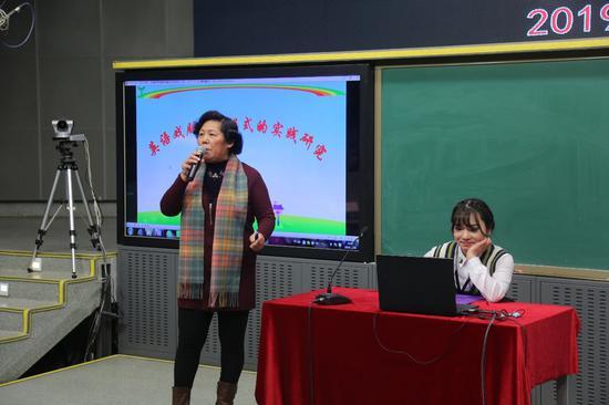 """""""希望中国""""青少年英语教育戏剧研究院执行院长、课程教材研究所研究员郝建平"""