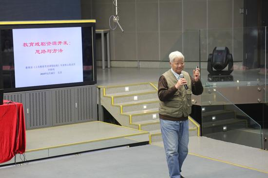 """""""希望中国""""青少年英语教育戏剧研究院院长、教育部《英语课程标准(2011年版)》专家研制组核心成员李静纯"""