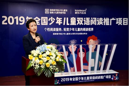启动仪式上,新东方在线联席CEO孙畅发表讲话