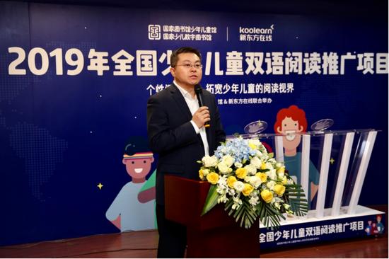 国家图书馆典藏阅览部主任兼国家图书馆少年儿童馆馆长王志庚发表讲话
