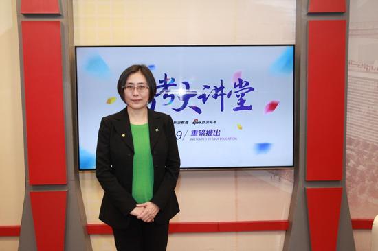 香港公开大学中国内地及国际事务处处长石雪梅女士