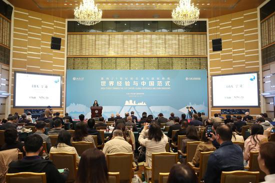 北京大学区域与国别国际研讨会成功举行