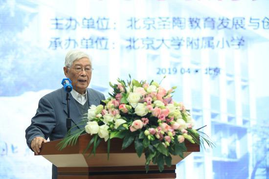 国家教育咨询委员会委员、中国教育学会名誉会长顾明远讲话