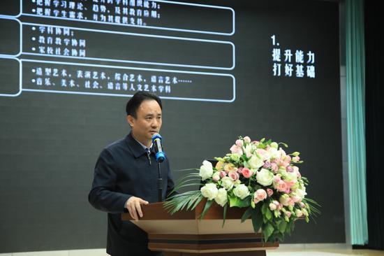 北京市朝阳区芳草地国际学校校长刘飞作《STEAM教育的冷思考》主旨报告
