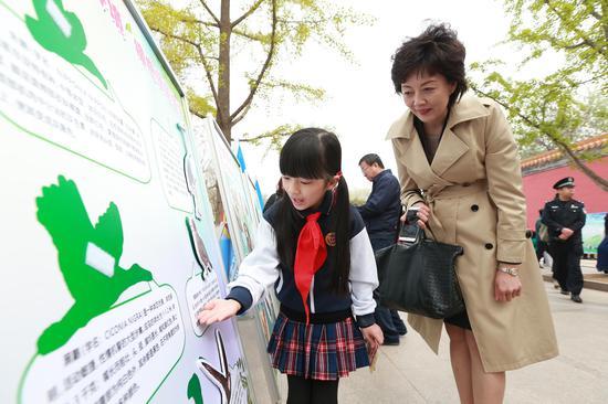 小学生为公园游人介绍绿植养护小知识 北京市教委供图