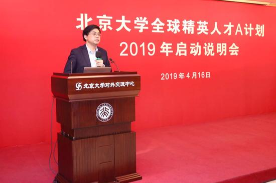 项目负责人北京大学心理与认知科学学院院长方方教授致辞
