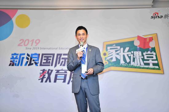 诺德安达教育集团中国区教育副总监 黄雪锋