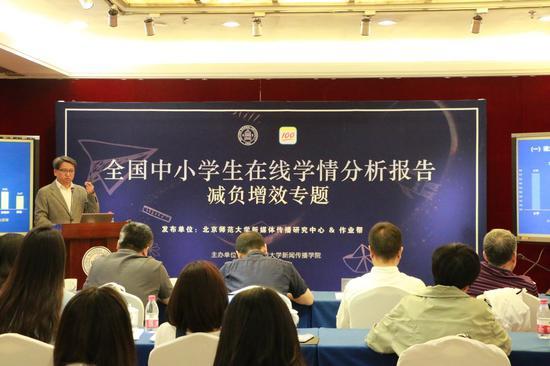 北京師范大學新媒體傳播研究中心主任張洪忠