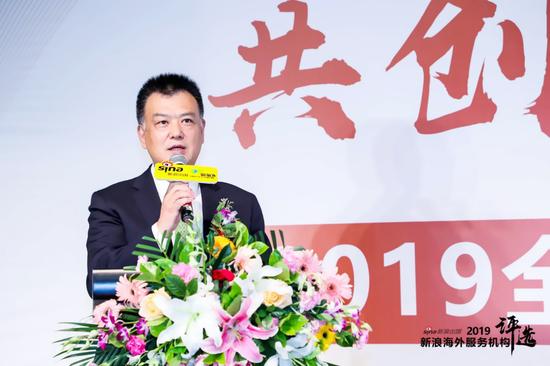 北京市移民及出入境服务行业协会 齐立新