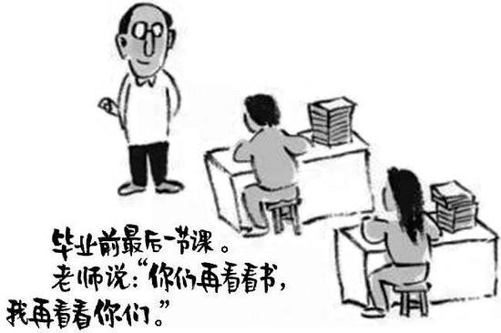 """据""""小林漫画""""作品改编"""