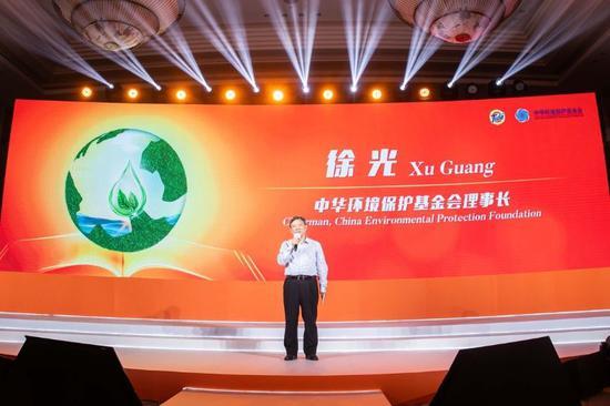 《关爱环境蓝皮书》在杭州发布