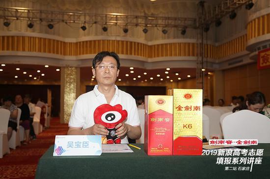 圣达信升学规划研究院的副院长吴宝臣担任主讲嘉宾