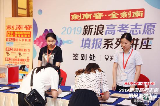 2019高考志愿填报:选择专业 职业性格测试支妙招