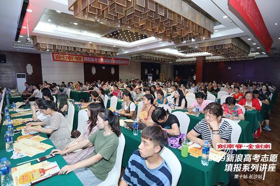 http://www.weixinrensheng.com/jiaoyu/346738.html