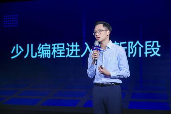 编程猫联合创始人兼CEO李天驰发布会现场演讲