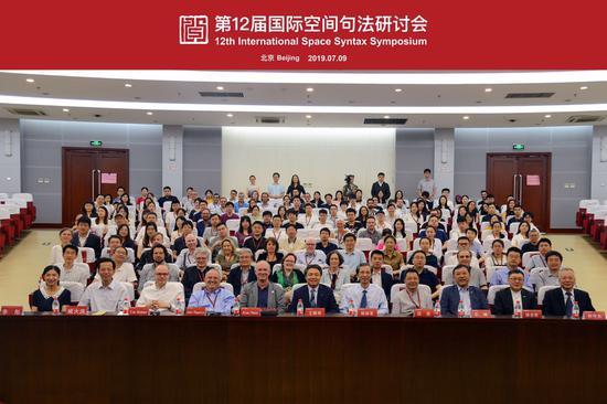 大赢家足球比分简约版,第十二届国际空间句法研讨会在北京交通大学隆重开幕