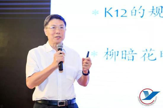 国务院参事、友成企业家扶贫基金会副理事长汤敏