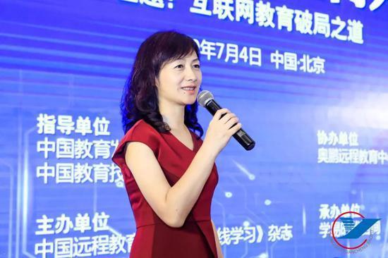 《中国远程教育》杂志社副社长李桂云