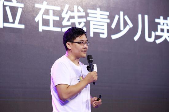鲸鱼外教培优CEO 吴昊