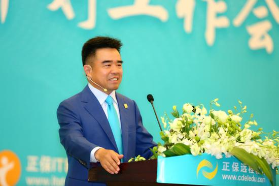 正保遠程教育董事長、CEO朱正東