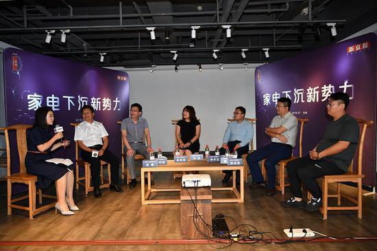 7月30日,新京报经济智库思刻(thinker)沙龙现场