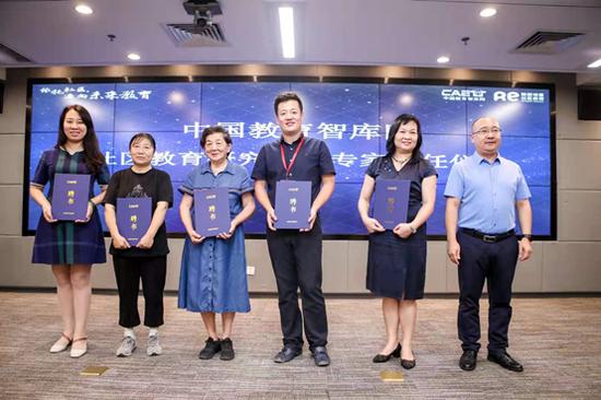 郑德林为五位专家颁发特聘专家证书