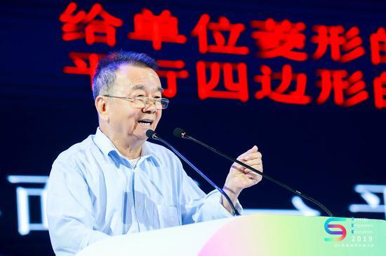 中国科学院院士张景中