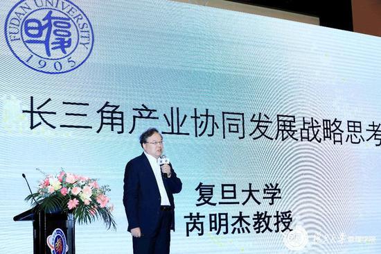 复旦大学管理学院2019无锡校友联络处年会举行