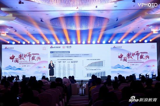 大爱幼教CEO李婷解读《中国学前教育2019 年师资培训与职业发展白皮书2019》