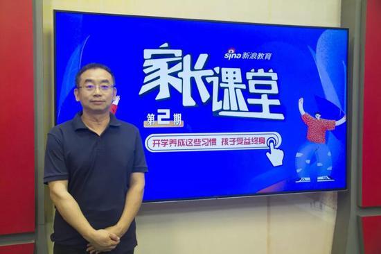 徐智明老师做客新浪好运pk10玩法家长课堂