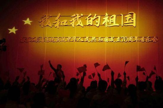《极速快三导航网址》_南京中小学生用音乐会向新中国成立70周年献礼