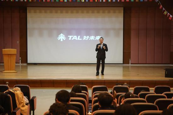 好未来教育集团公共事务总裁万怡挺分享好未来国际教育合作的最新实践