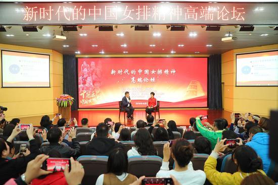 新时代的中国女排精神高端论坛在北师大二附中举行