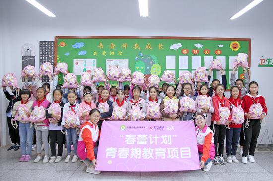 """""""春蕾计划""""青春期教育项目走进重庆市"""
