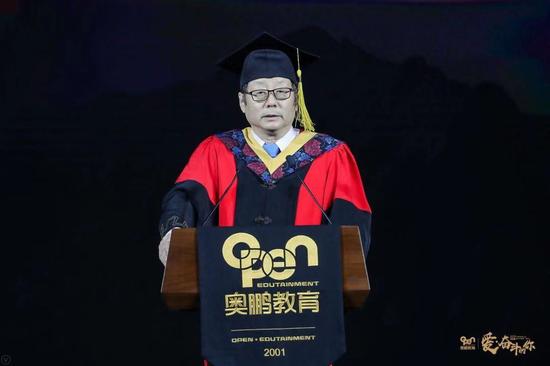 奥鹏教育总经理赵敏致辞