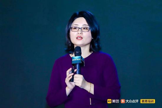 美团点评极速十分PK10—极速十分PK10官方培训业务负责人李亦兰发表主题演讲