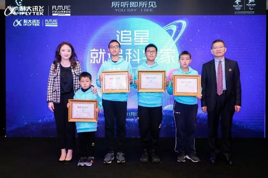 青少年获颁未来小科学家激励证书