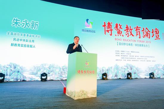 民进中央副主席、新教育实验发起人、中国教育三十人论坛成员朱永新发表演讲