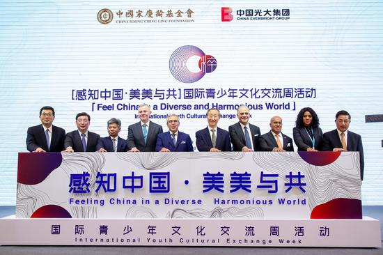 感知中国•美美与共国际青少年文化交流周活动在京启动